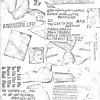 Bebop Records & Fine Art, October 14, 1983
